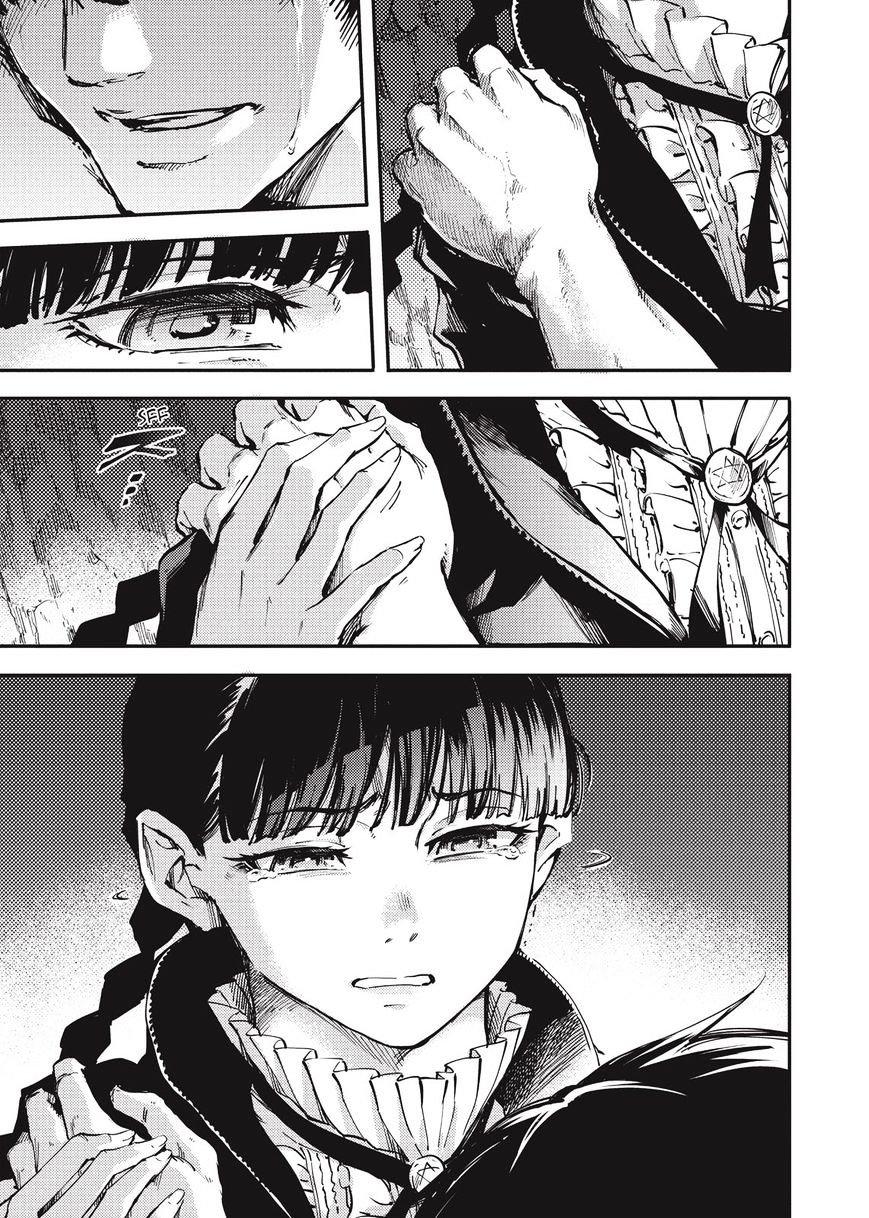 Manga To the Abandoned Sacred Beasts - Chapter 21 Page 7