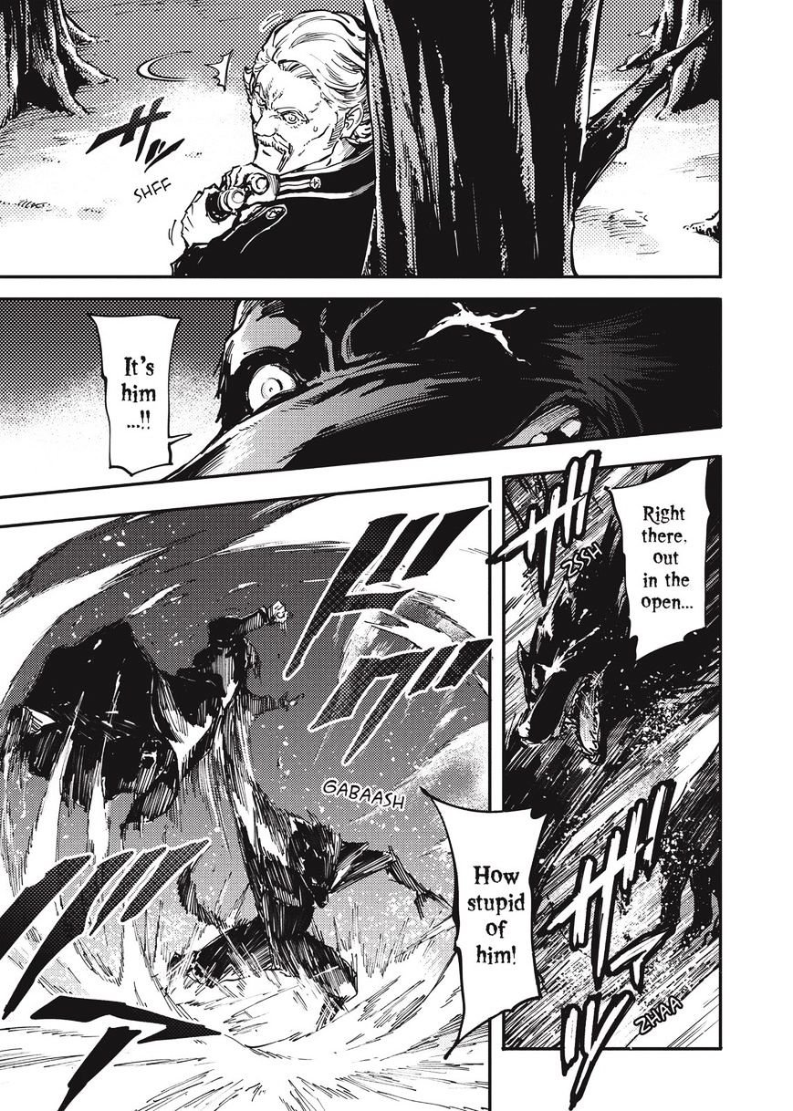 Manga To the Abandoned Sacred Beasts - Chapter 21 Page 13