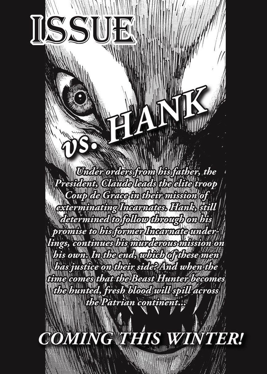 Manga To the Abandoned Sacred Beasts - Chapter 16 Page 19