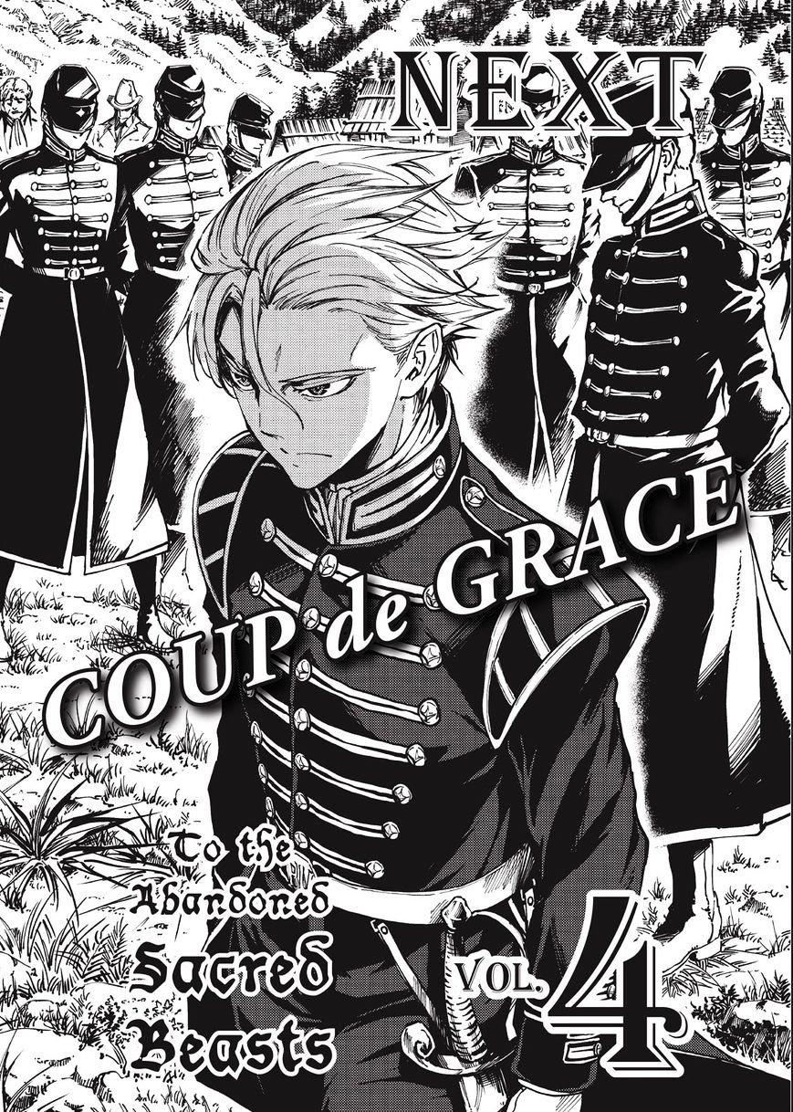 Manga To the Abandoned Sacred Beasts - Chapter 16 Page 20