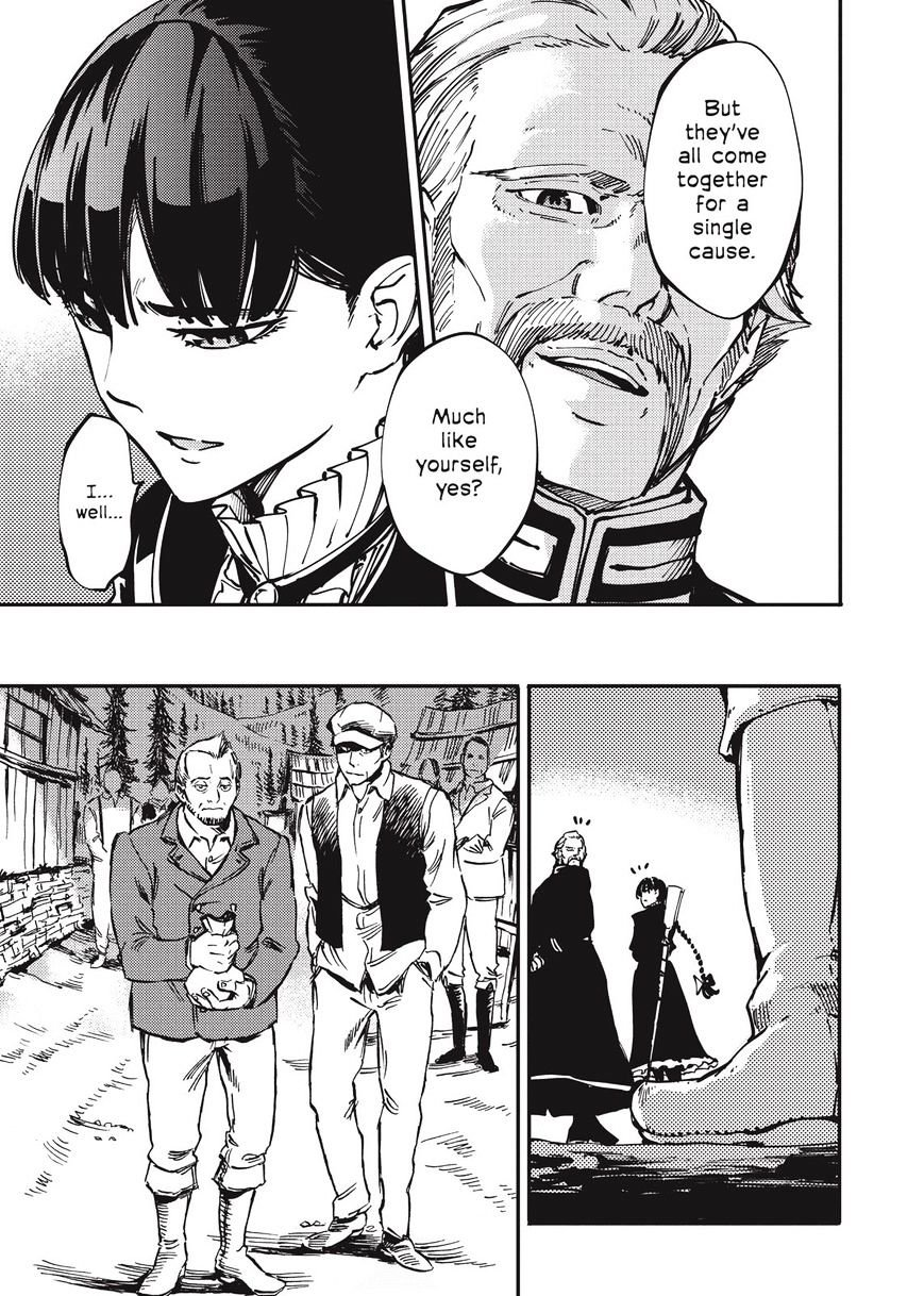 Manga To the Abandoned Sacred Beasts - Chapter 13 Page 19