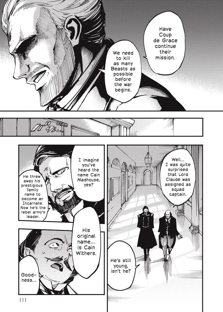 Manga To the Abandoned Sacred Beasts - Chapter 13 Page 31