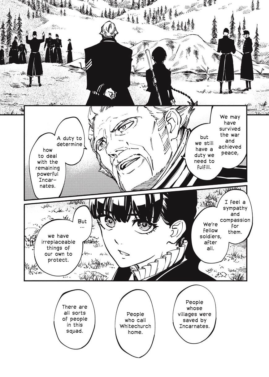 Manga To the Abandoned Sacred Beasts - Chapter 13 Page 18
