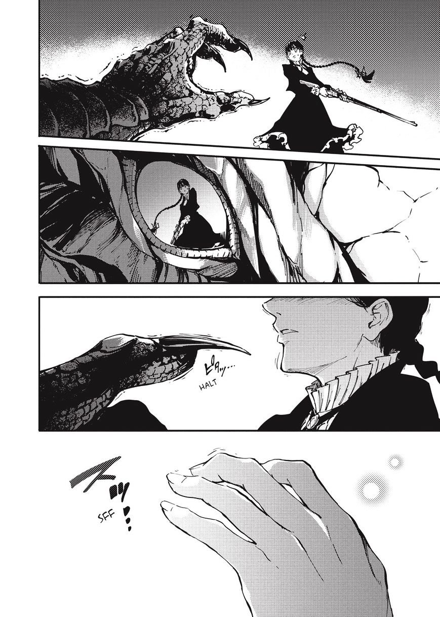 Manga To the Abandoned Sacred Beasts - Chapter 13 Page 6