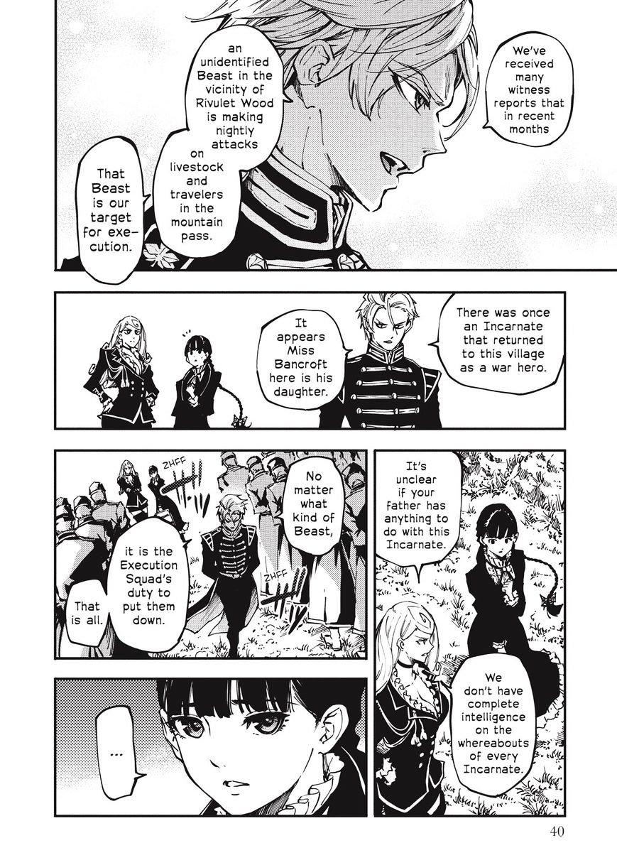 Manga To the Abandoned Sacred Beasts - Chapter 12 Page 7
