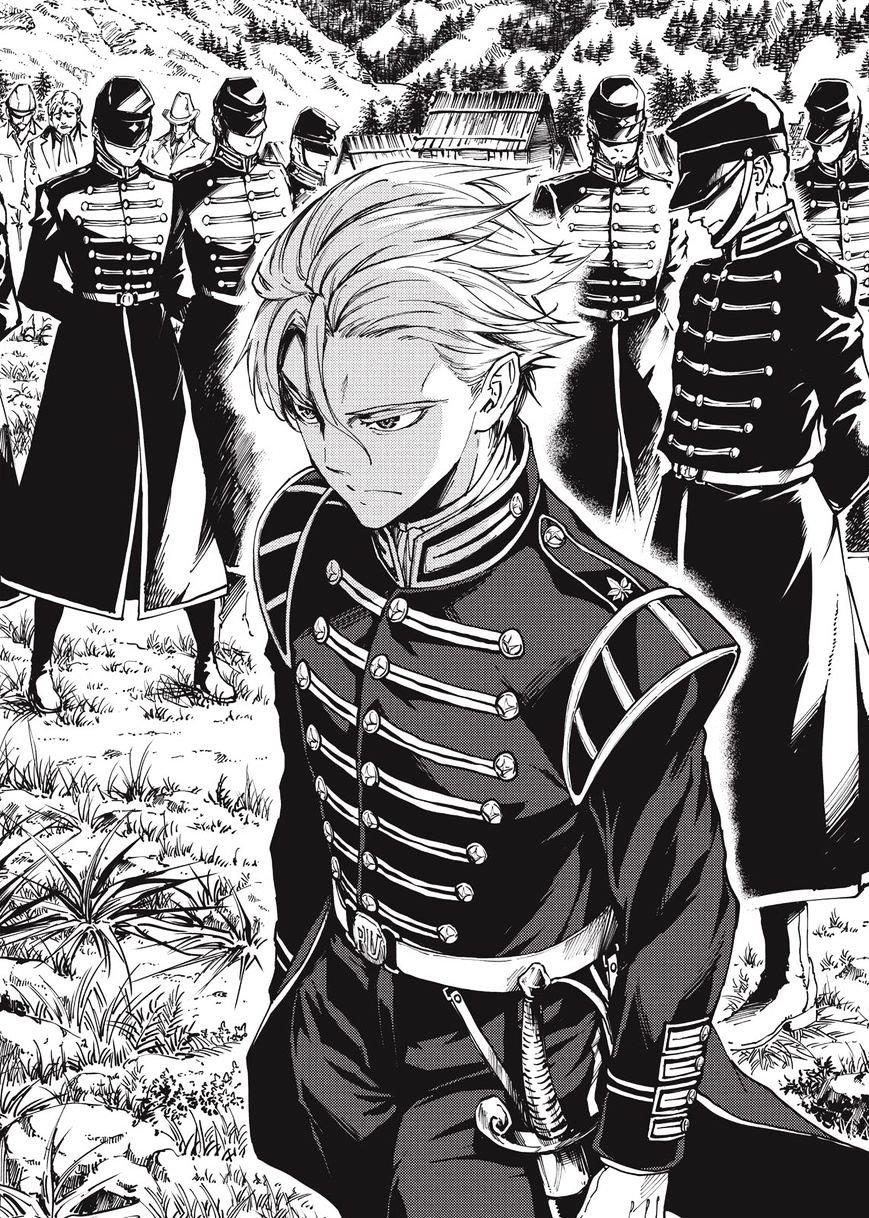 Manga To the Abandoned Sacred Beasts - Chapter 12 Page 4