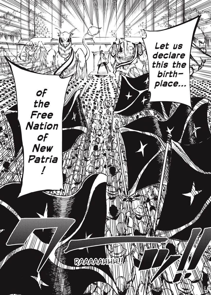 Manga To the Abandoned Sacred Beasts - Chapter 11 Page 6