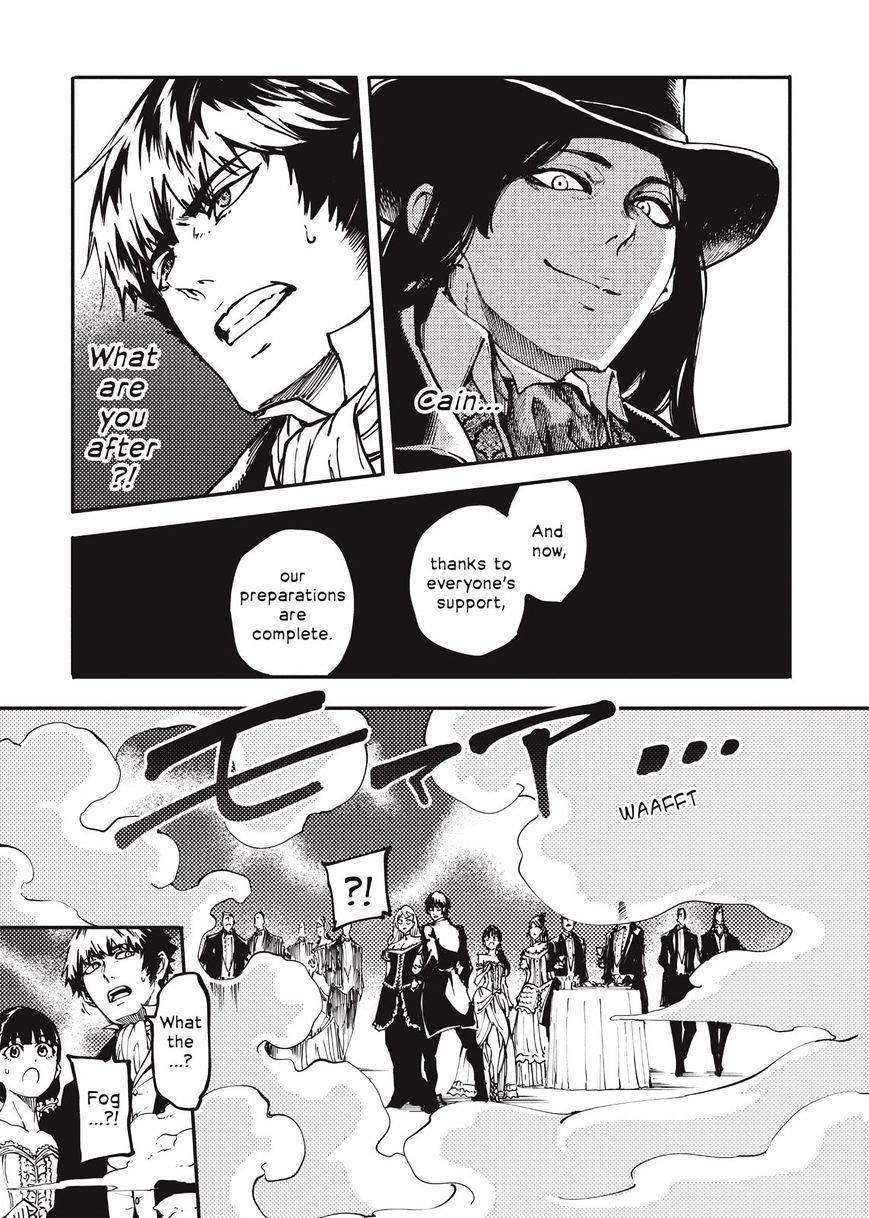 Manga To the Abandoned Sacred Beasts - Chapter 10 Page 25