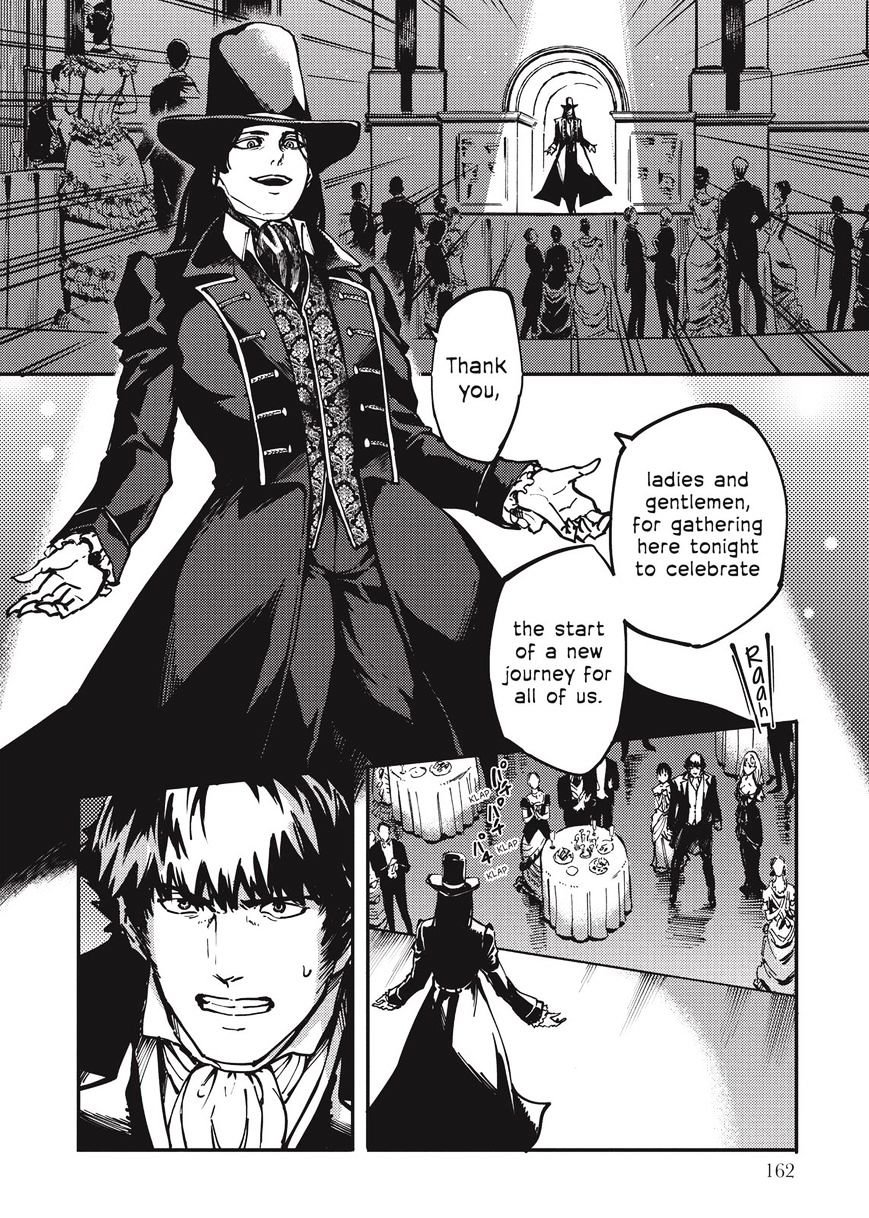 Manga To the Abandoned Sacred Beasts - Chapter 10 Page 22