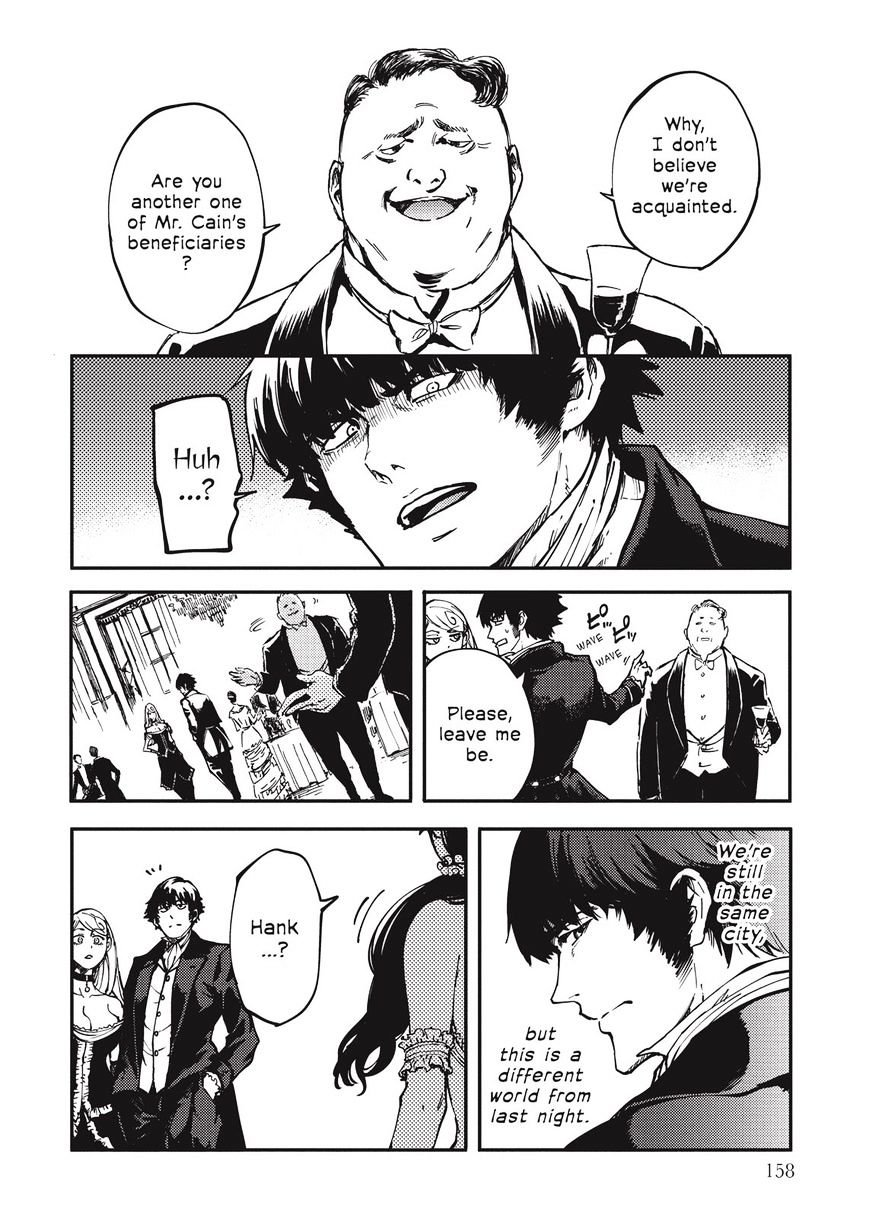 Manga To the Abandoned Sacred Beasts - Chapter 10 Page 18