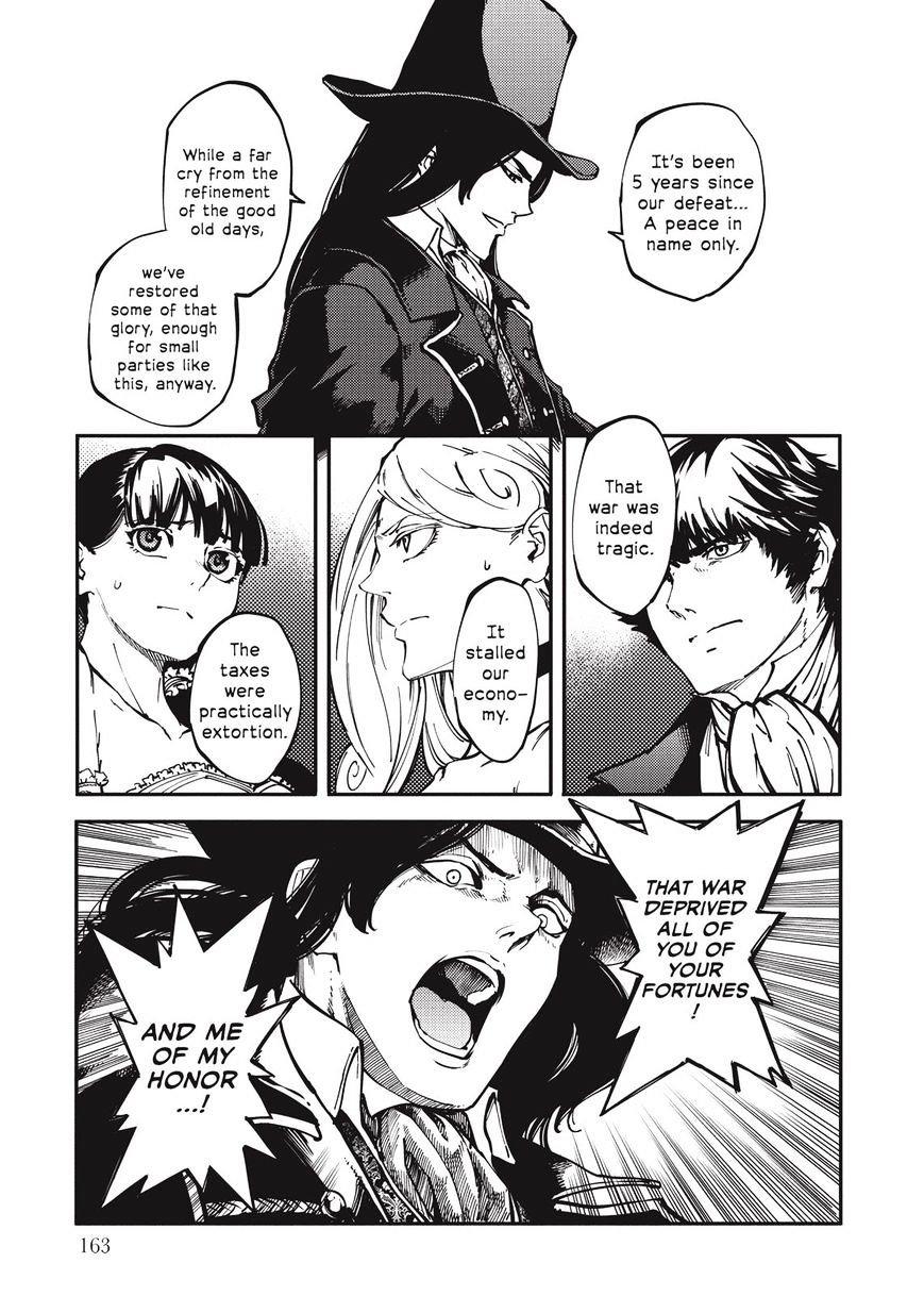 Manga To the Abandoned Sacred Beasts - Chapter 10 Page 23