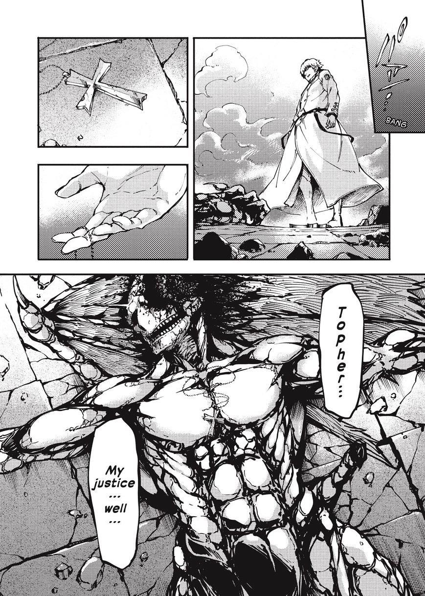 Manga To the Abandoned Sacred Beasts - Chapter 9 Page 30