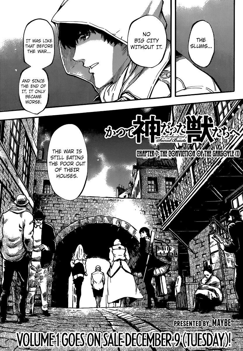 Manga To the Abandoned Sacred Beasts - Chapter 7 Page 1
