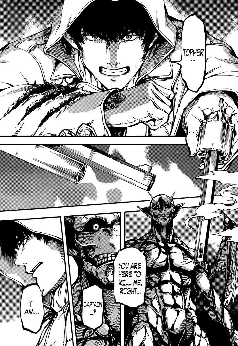 Manga To the Abandoned Sacred Beasts - Chapter 7 Page 33