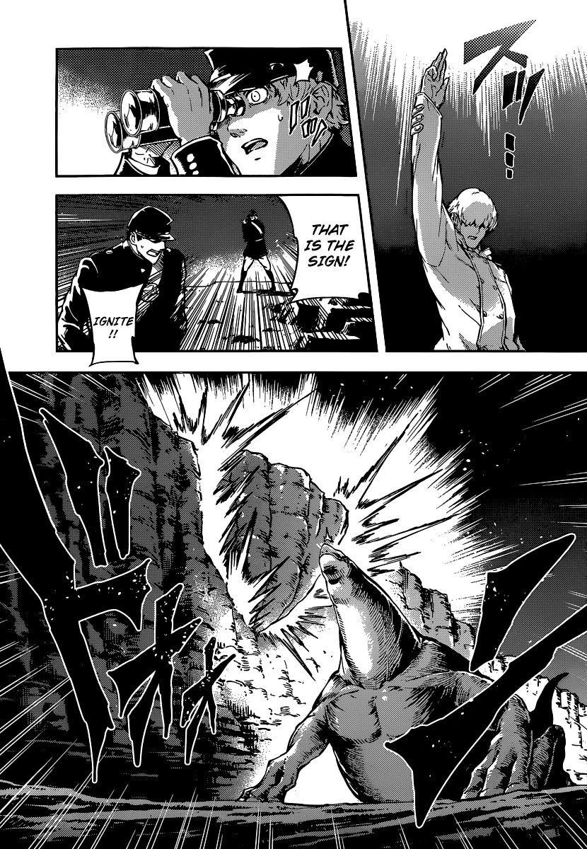 Manga To the Abandoned Sacred Beasts - Chapter 5 Page 10