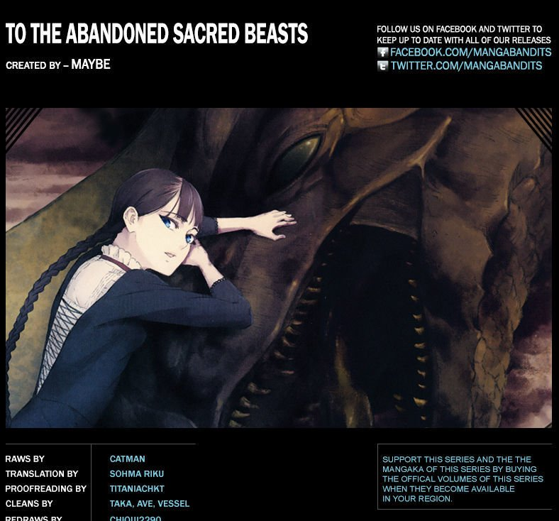 Manga To the Abandoned Sacred Beasts - Chapter 4 Page 35