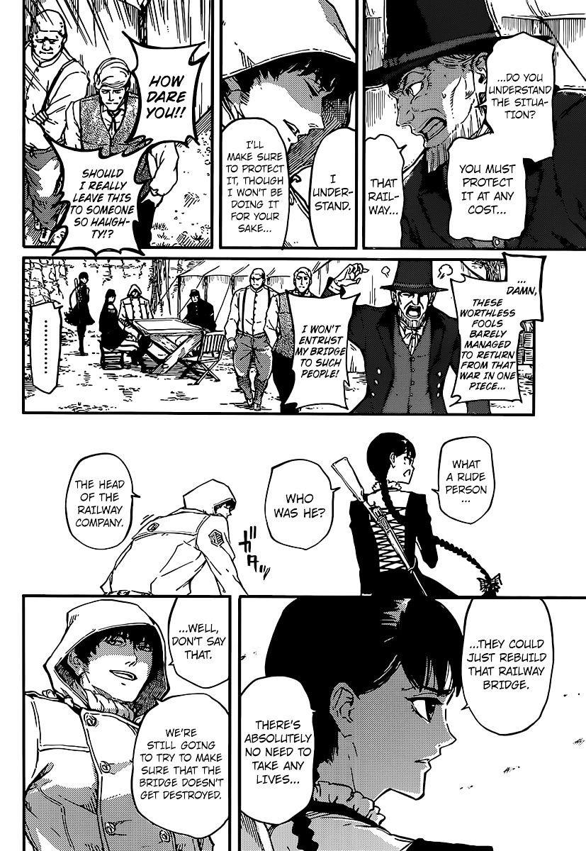 Manga To the Abandoned Sacred Beasts - Chapter 4 Page 14