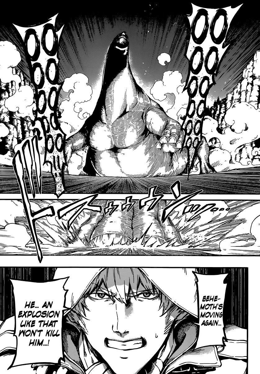 Manga To the Abandoned Sacred Beasts - Chapter 4 Page 33