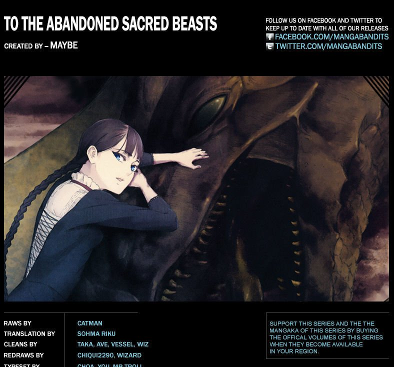 Manga To the Abandoned Sacred Beasts - Chapter 3 Page 37
