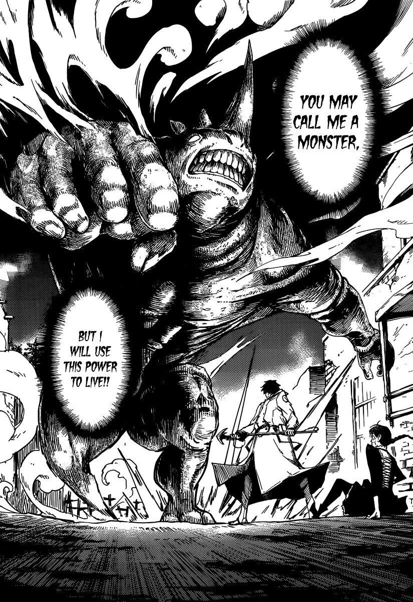 Manga To the Abandoned Sacred Beasts - Chapter 1 Page 31