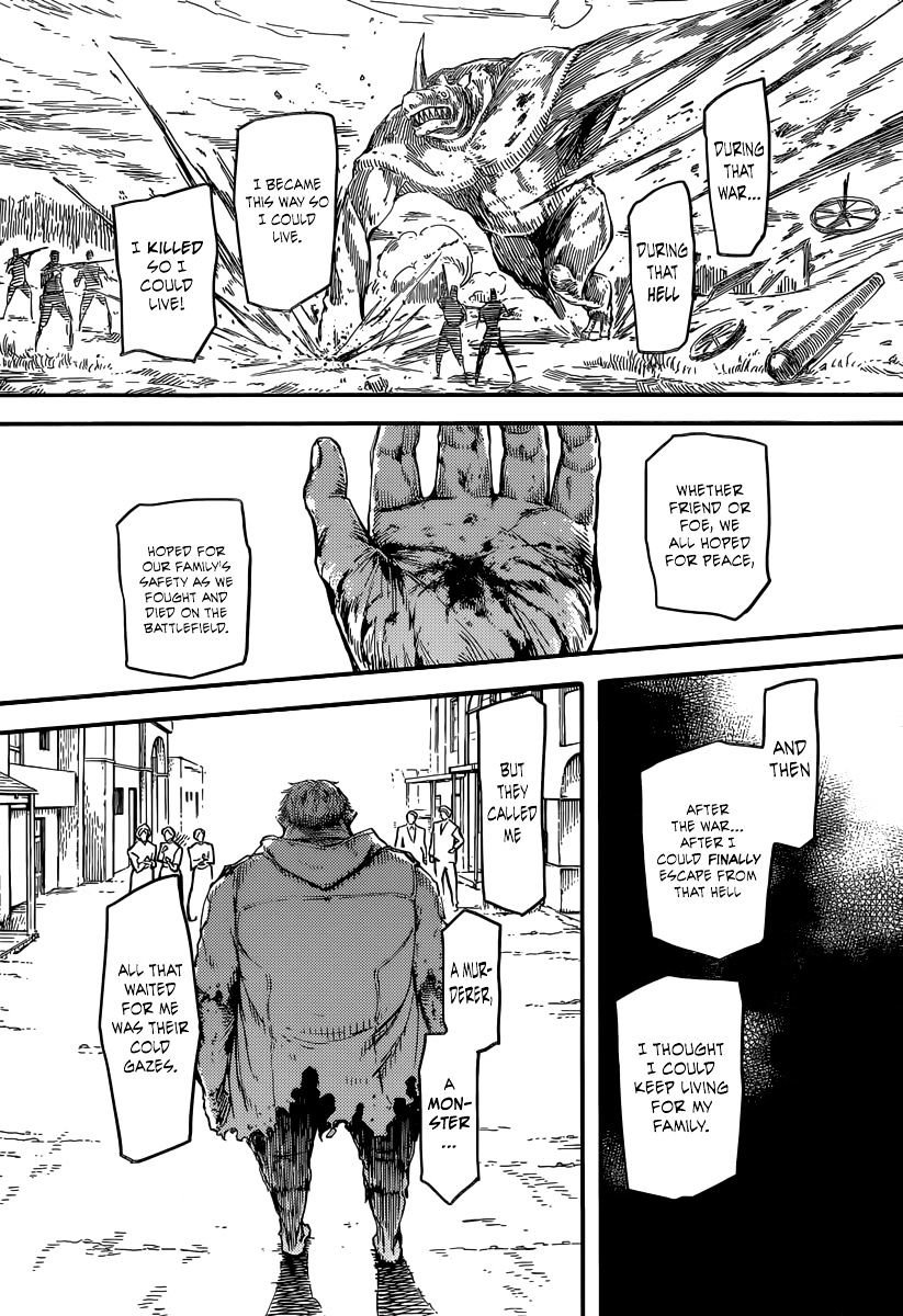 Manga To the Abandoned Sacred Beasts - Chapter 1 Page 37