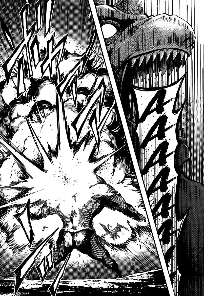 Manga To the Abandoned Sacred Beasts - Chapter 1 Page 34