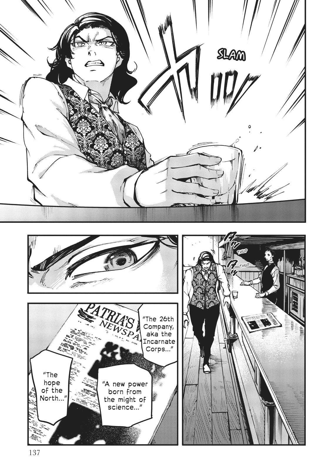 Manga To the Abandoned Sacred Beasts - Chapter 47 Page 25