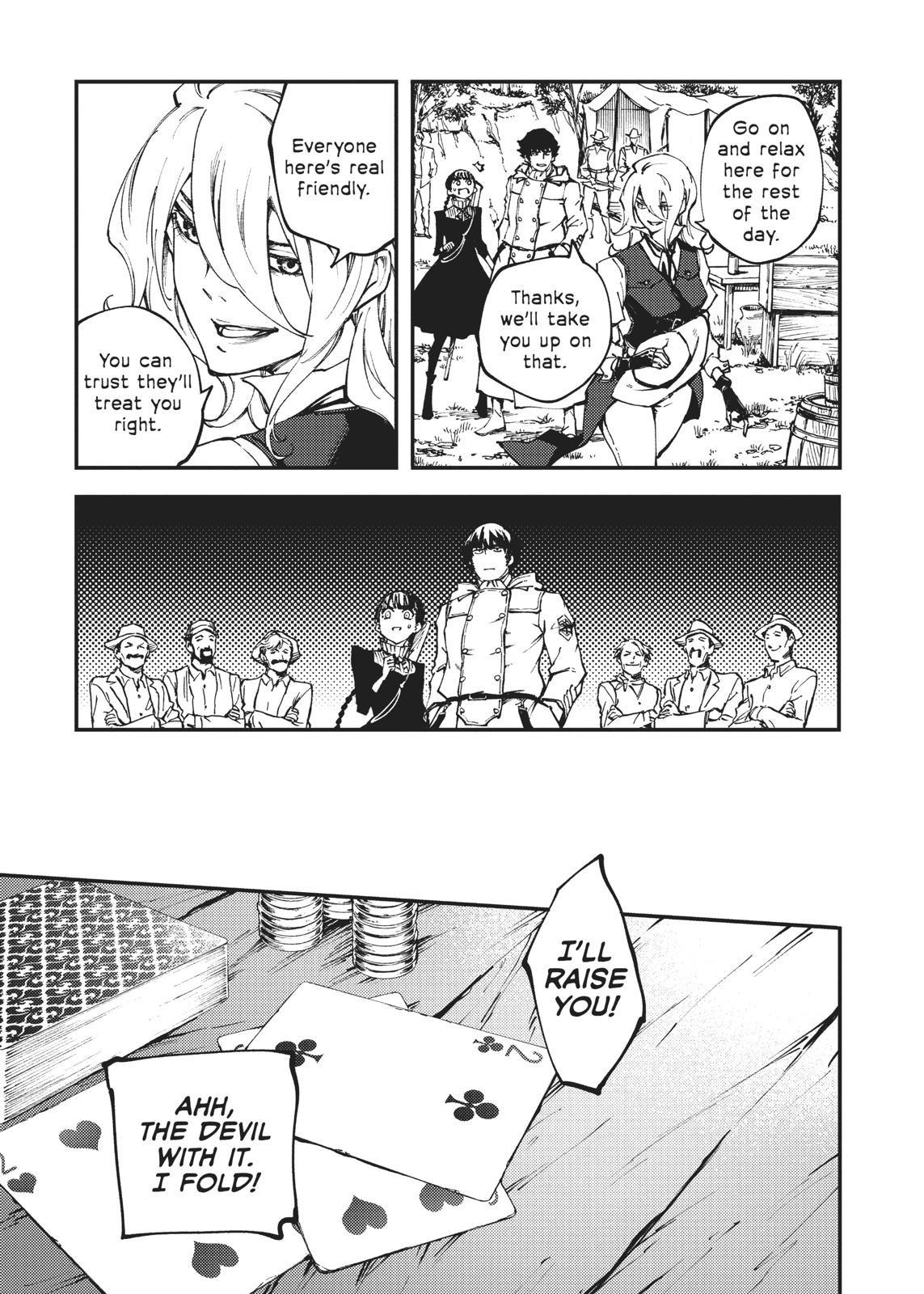 Manga To the Abandoned Sacred Beasts - Chapter 49 Page 7
