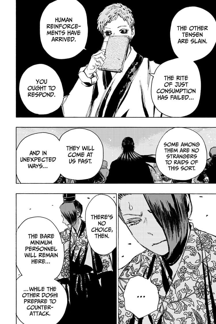 Manga Jigokuraku (Yuuji Kaku) - Chapter 88 Page 2