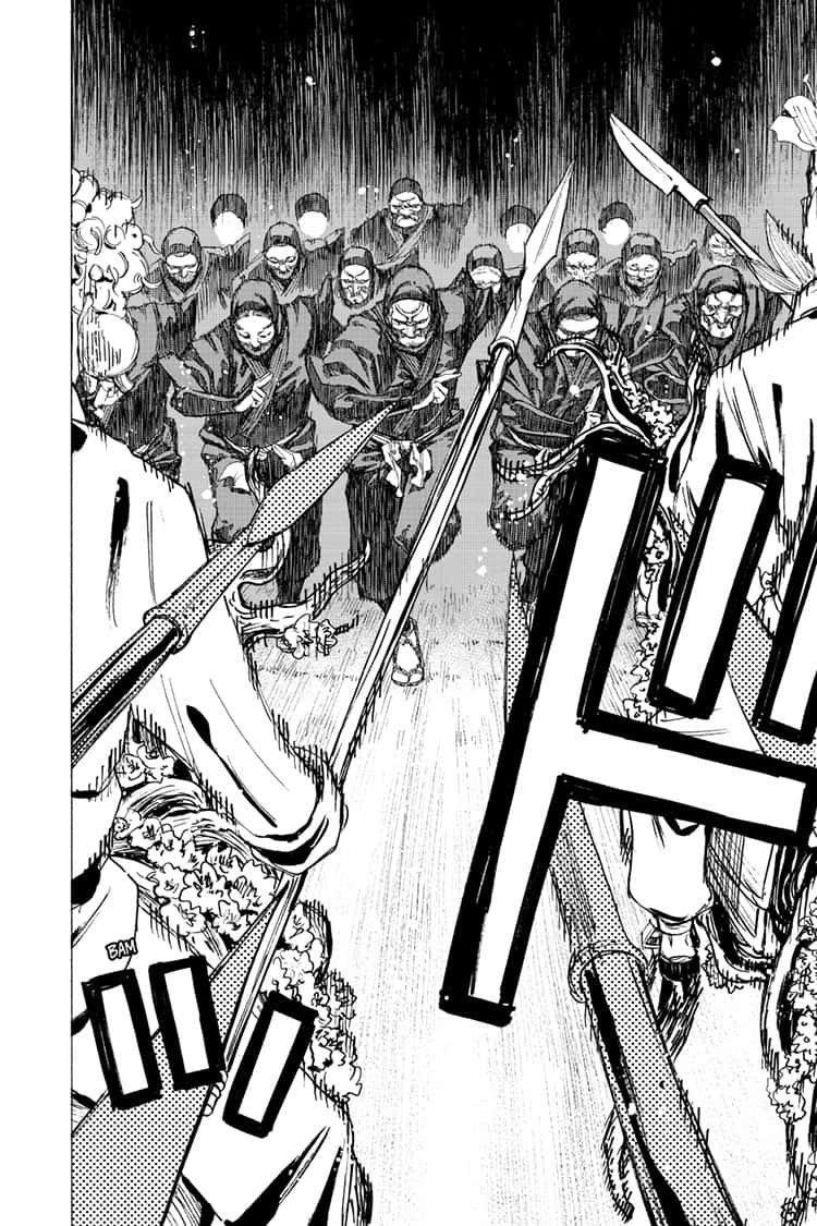 Manga Jigokuraku (Yuuji Kaku) - Chapter 88 Page 6