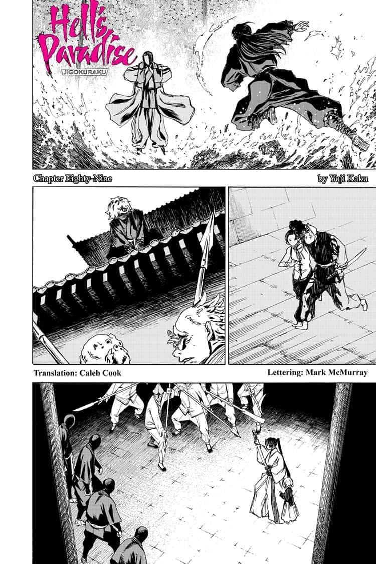 Manga Jigokuraku (Yuuji Kaku) - Chapter 89 Page 1