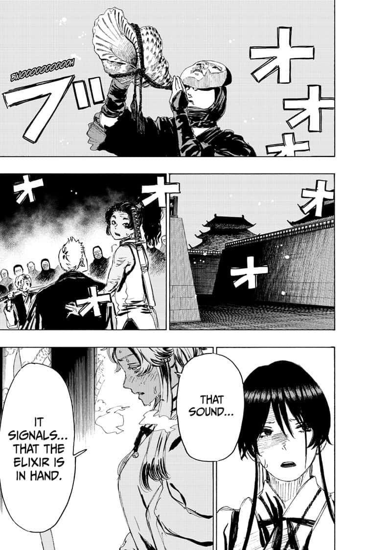 Manga Jigokuraku (Yuuji Kaku) - Chapter 92 Page 16