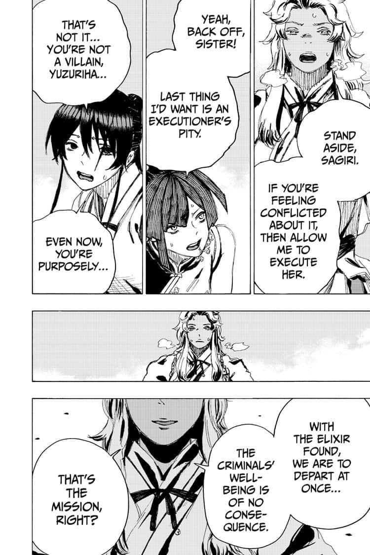 Manga Jigokuraku (Yuuji Kaku) - Chapter 92 Page 19