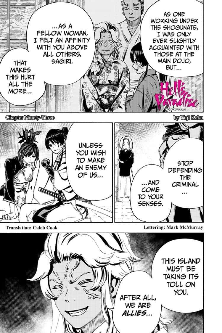 Manga Jigokuraku (Yuuji Kaku) - Chapter 93 Page 1