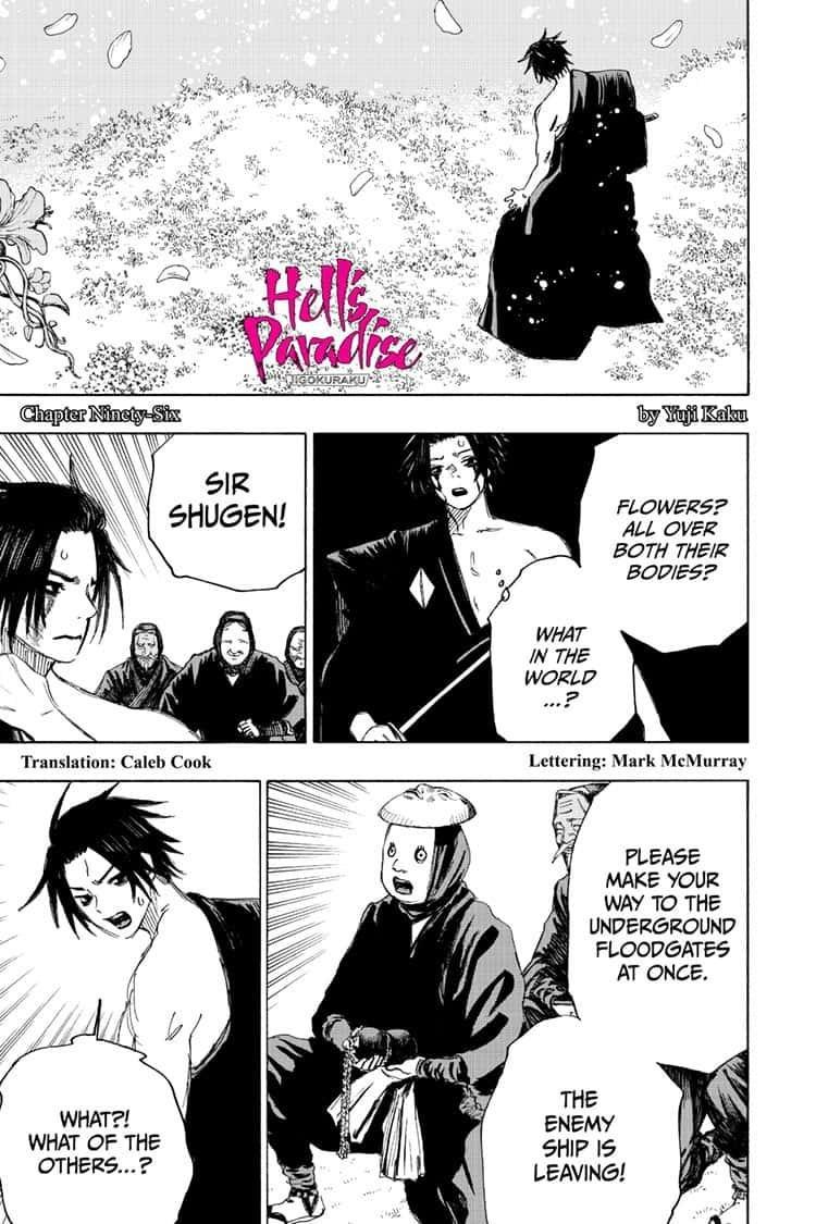 Manga Jigokuraku (Yuuji Kaku) - Chapter 96 Page 1