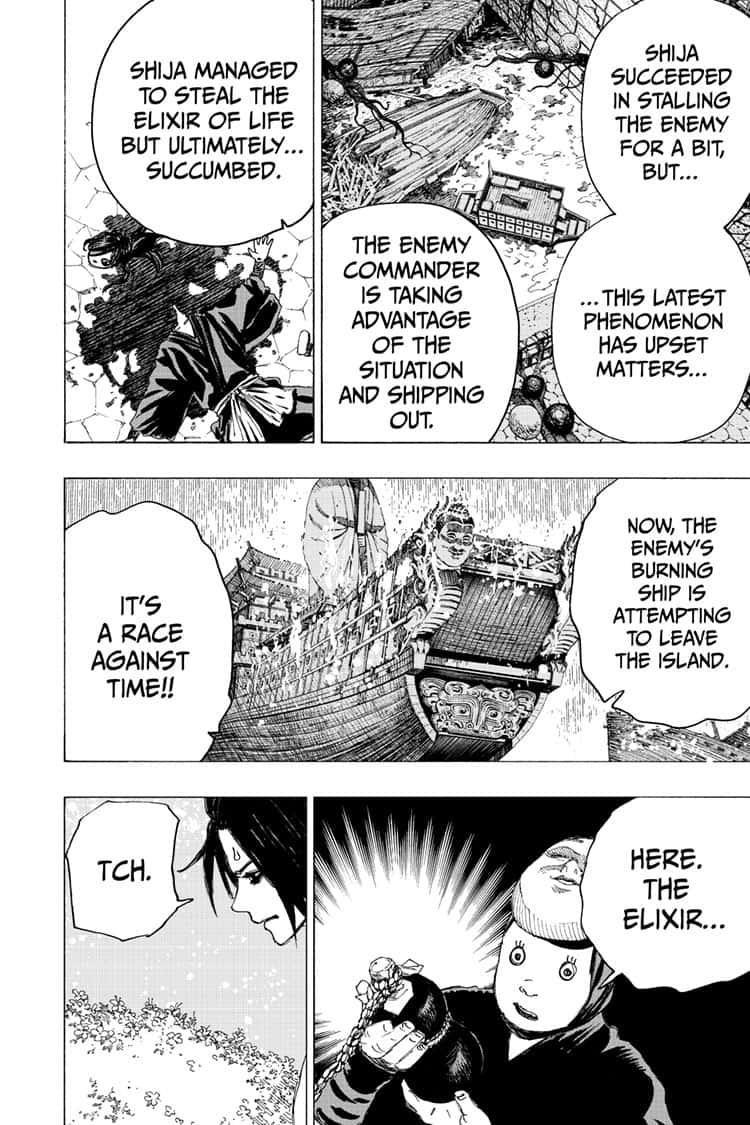 Manga Jigokuraku (Yuuji Kaku) - Chapter 96 Page 2
