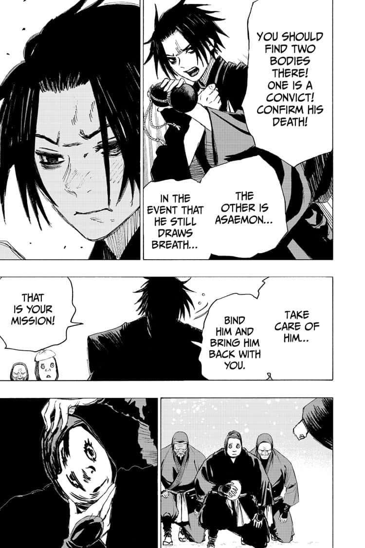 Manga Jigokuraku (Yuuji Kaku) - Chapter 96 Page 3