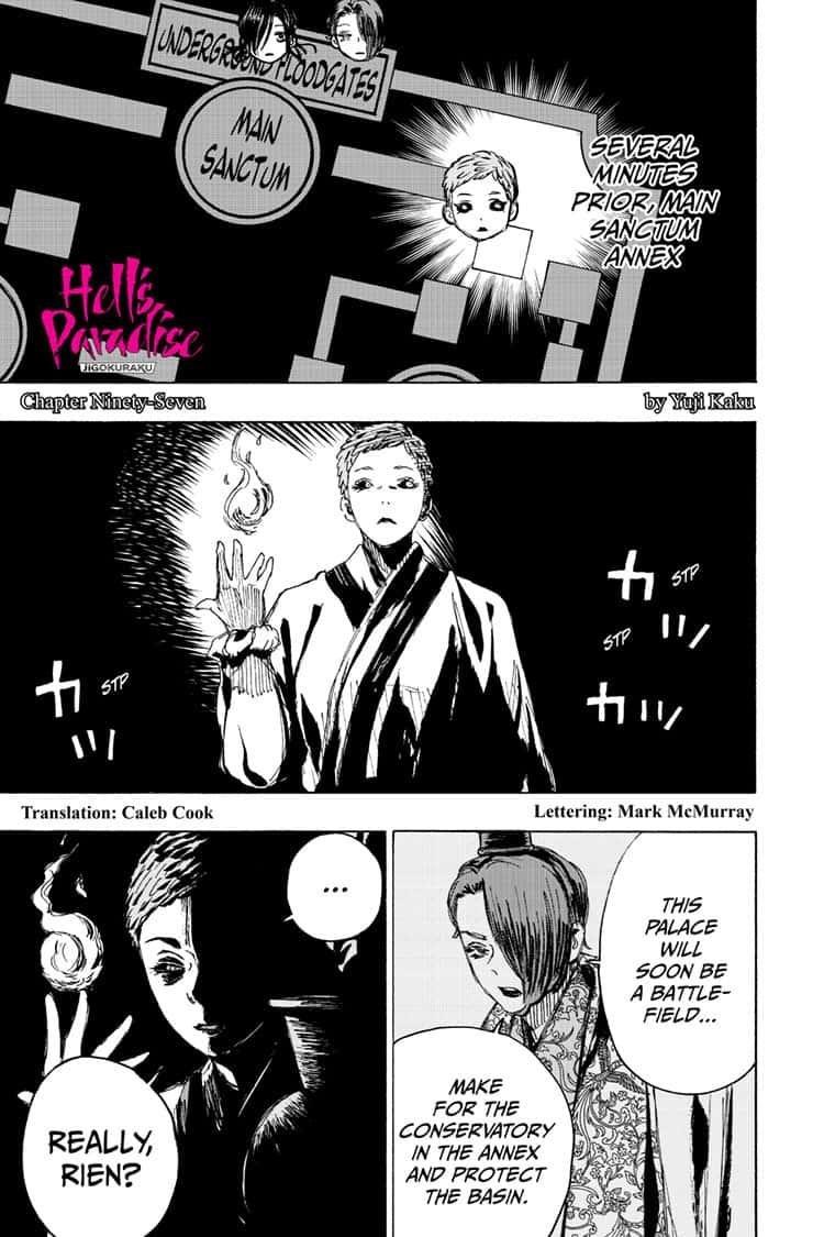 Manga Jigokuraku (Yuuji Kaku) - Chapter 97 Page 1