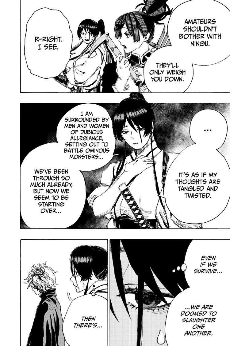 Manga Jigokuraku (Yuuji Kaku) - Chapter 99 Page 14