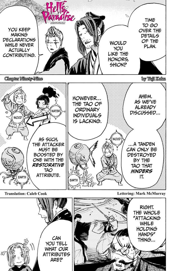 Manga Jigokuraku (Yuuji Kaku) - Chapter 99 Page 1