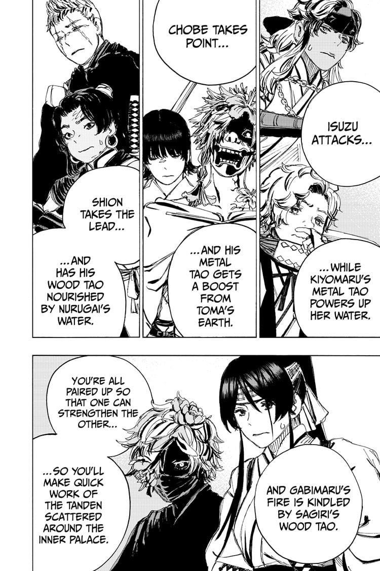 Manga Jigokuraku (Yuuji Kaku) - Chapter 99 Page 17