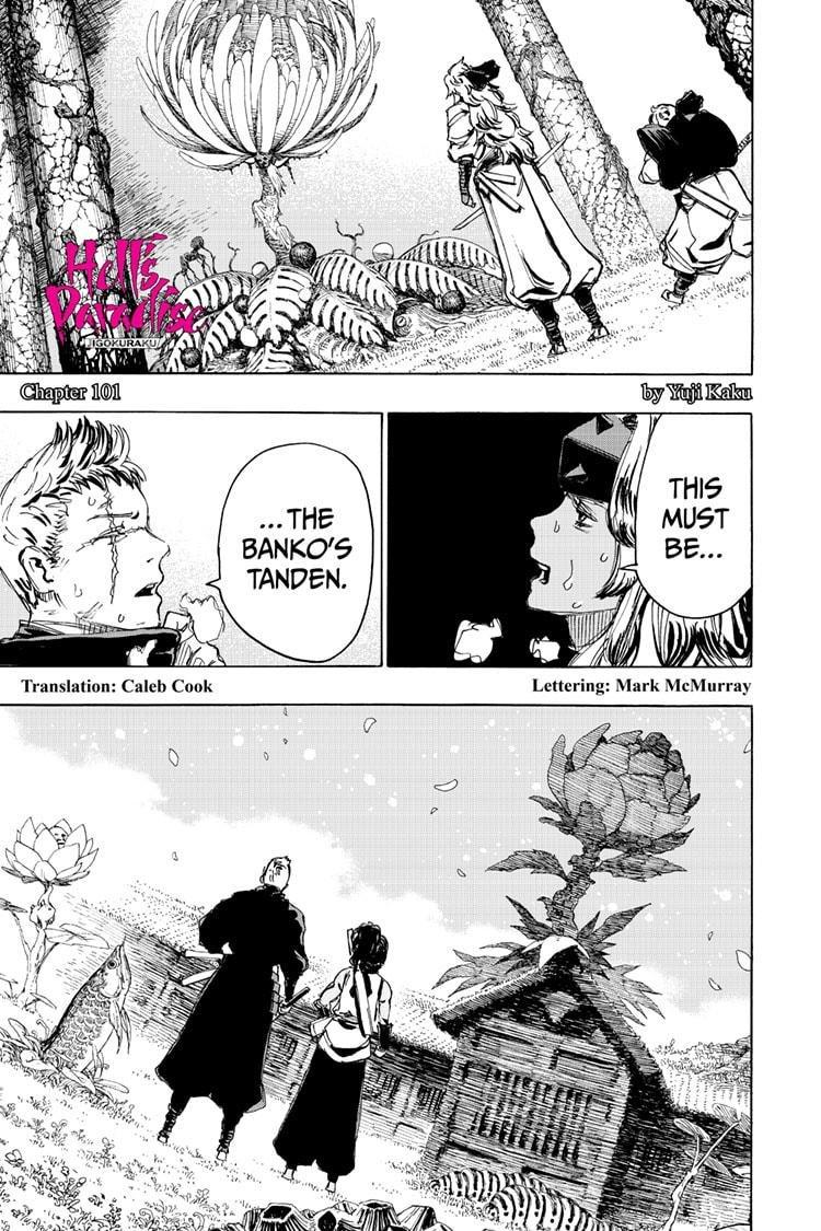 Manga Jigokuraku (Yuuji Kaku) - Chapter 101 Page 1