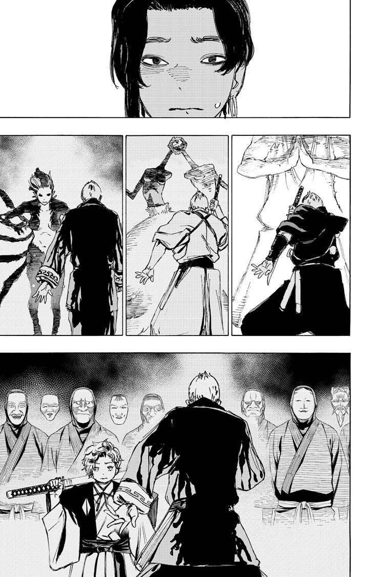 Manga Jigokuraku (Yuuji Kaku) - Chapter 101 Page 9