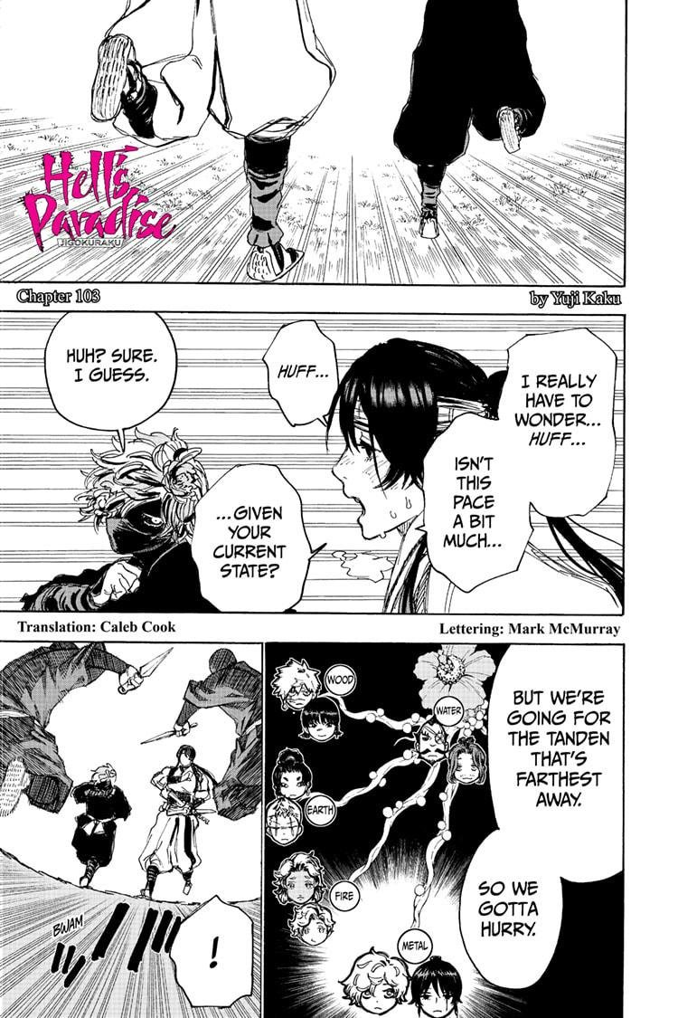 Manga Jigokuraku (Yuuji Kaku) - Chapter 103 Page 1