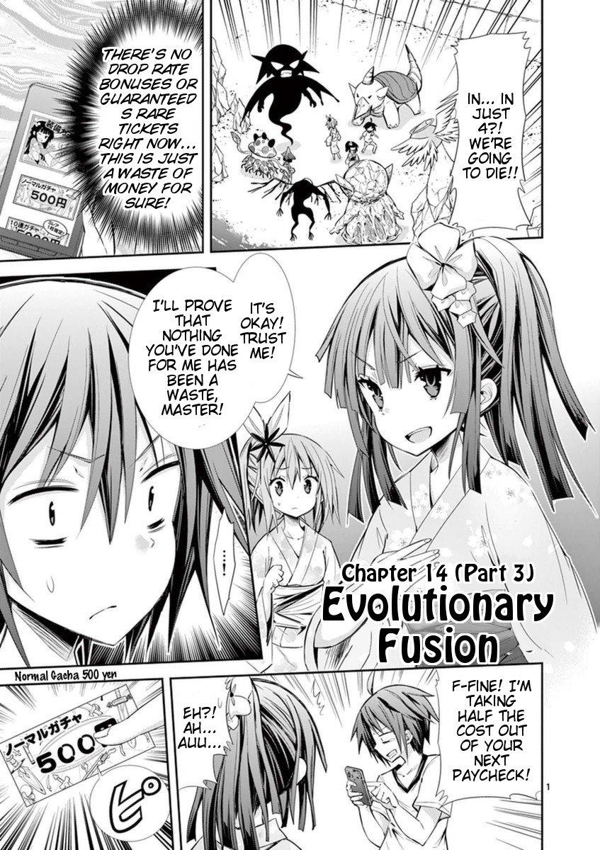 Manga S Rare Soubi No Niau Kanojo - Chapter 14.3 Page 1