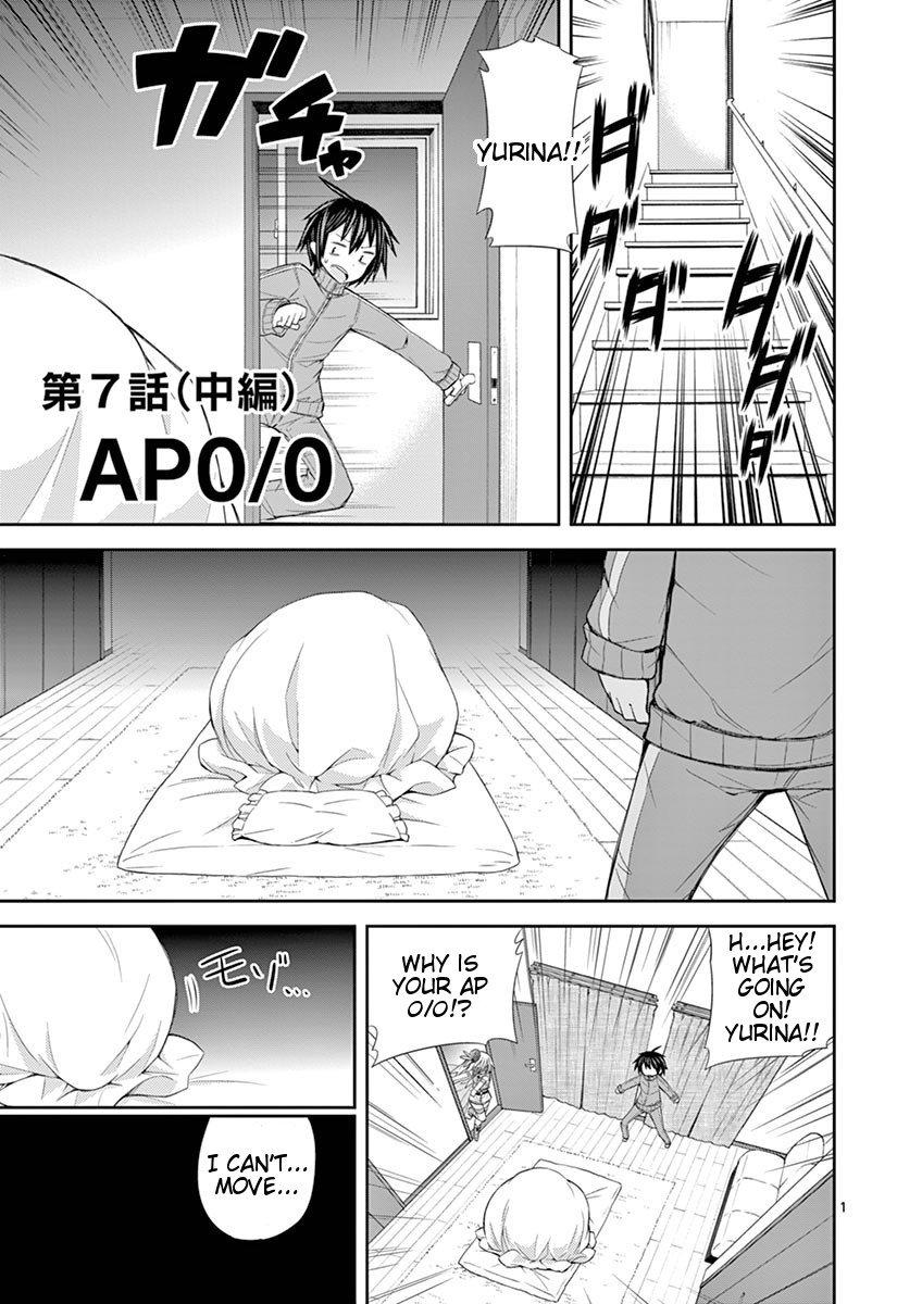 Manga S Rare Soubi No Niau Kanojo - Chapter 7.2 Page 1