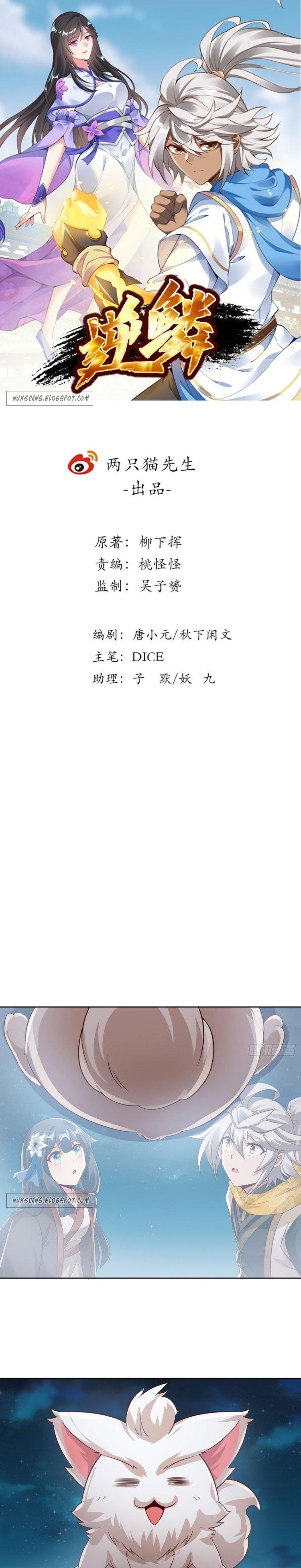 Manga Inverse Scale - Chapter 112 Page 1