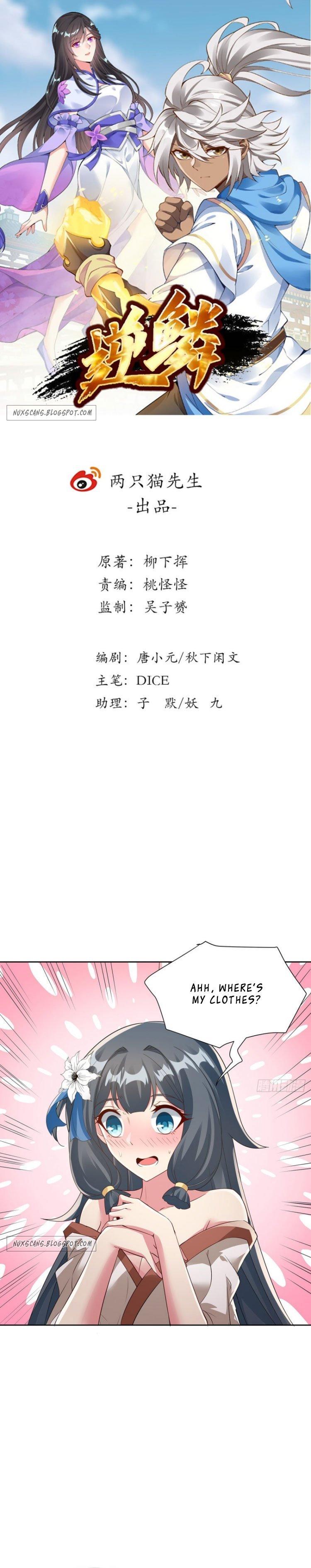 Manga Inverse Scale - Chapter 111 Page 1