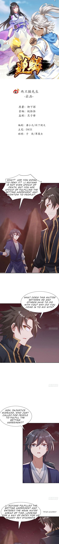 Manga Inverse Scale - Chapter 100 Page 1