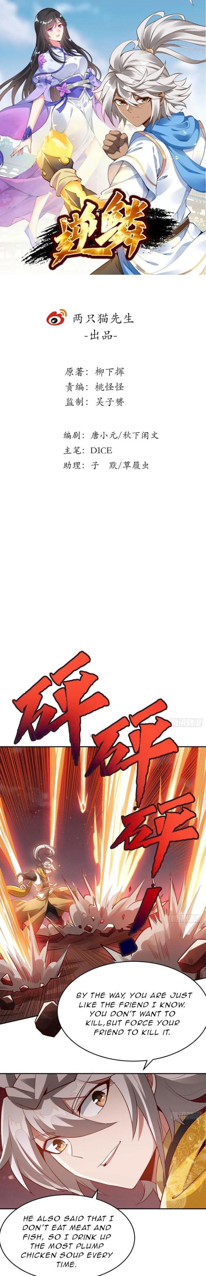 Manga Inverse Scale - Chapter 97 Page 1